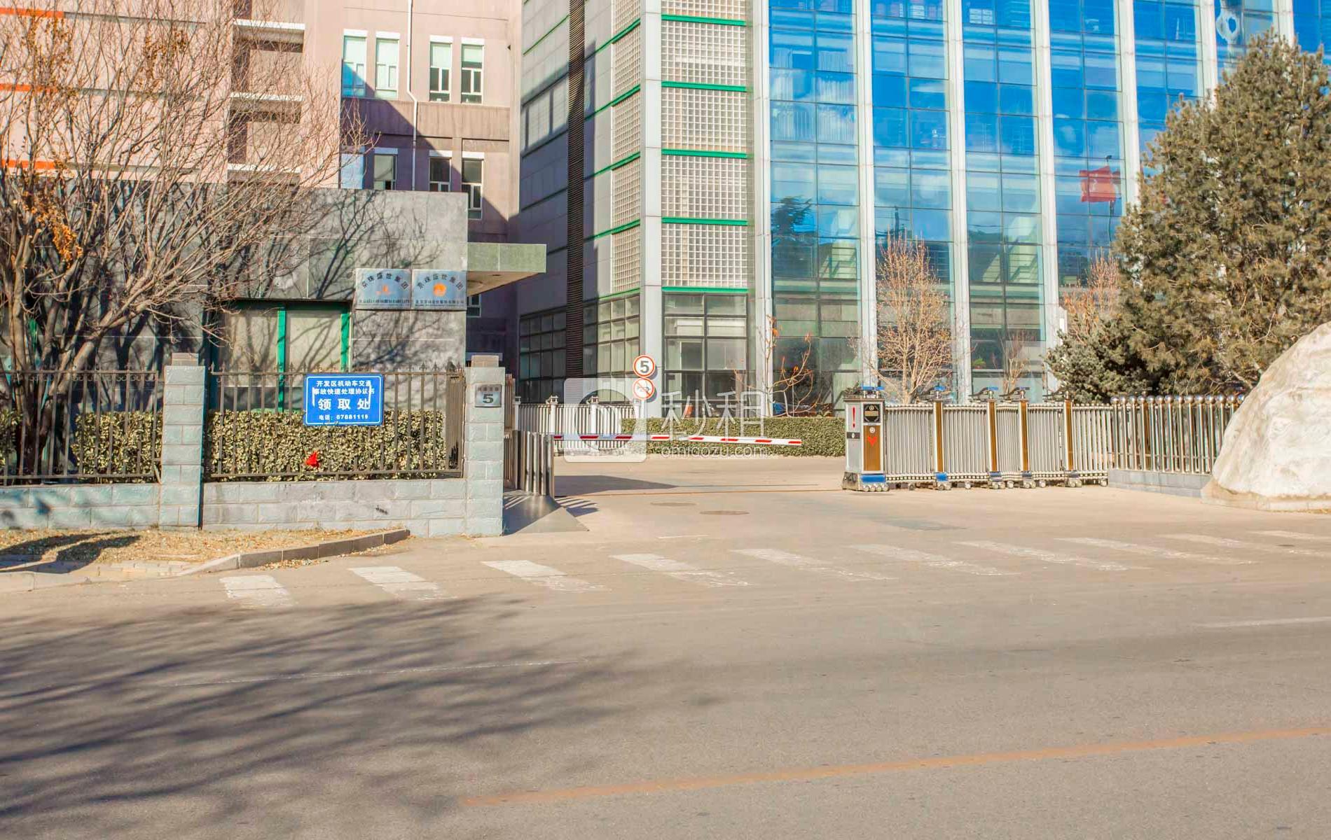 京珠盛世科技园区