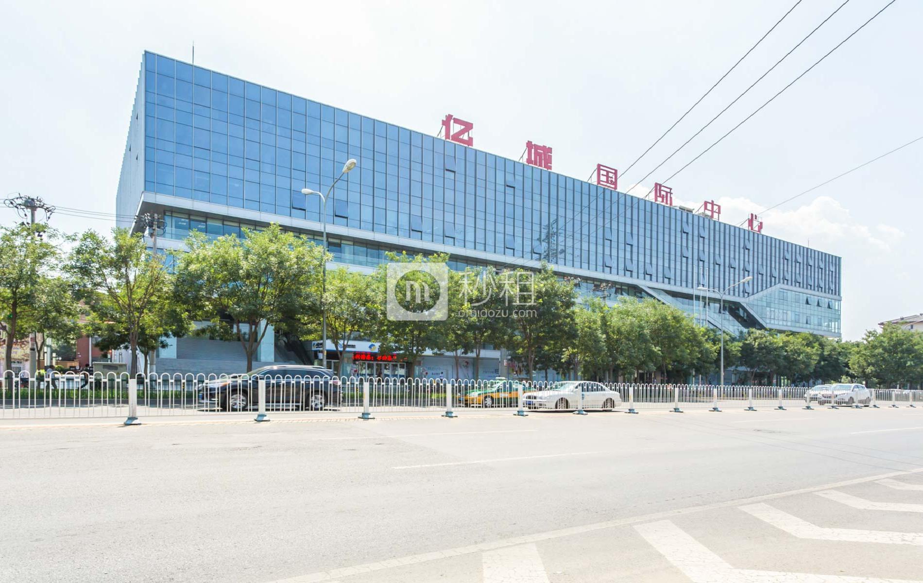 亿城国际中心