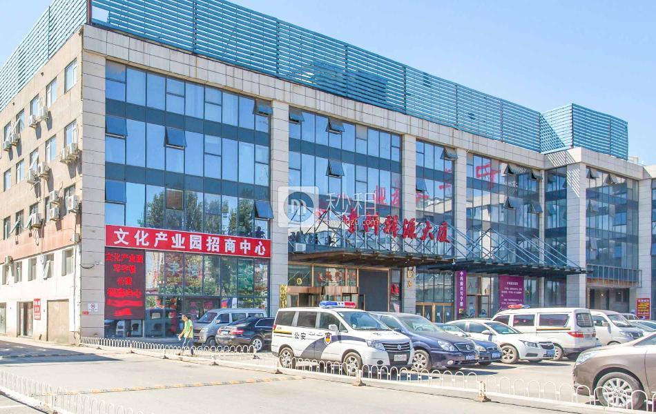 北京111文创园