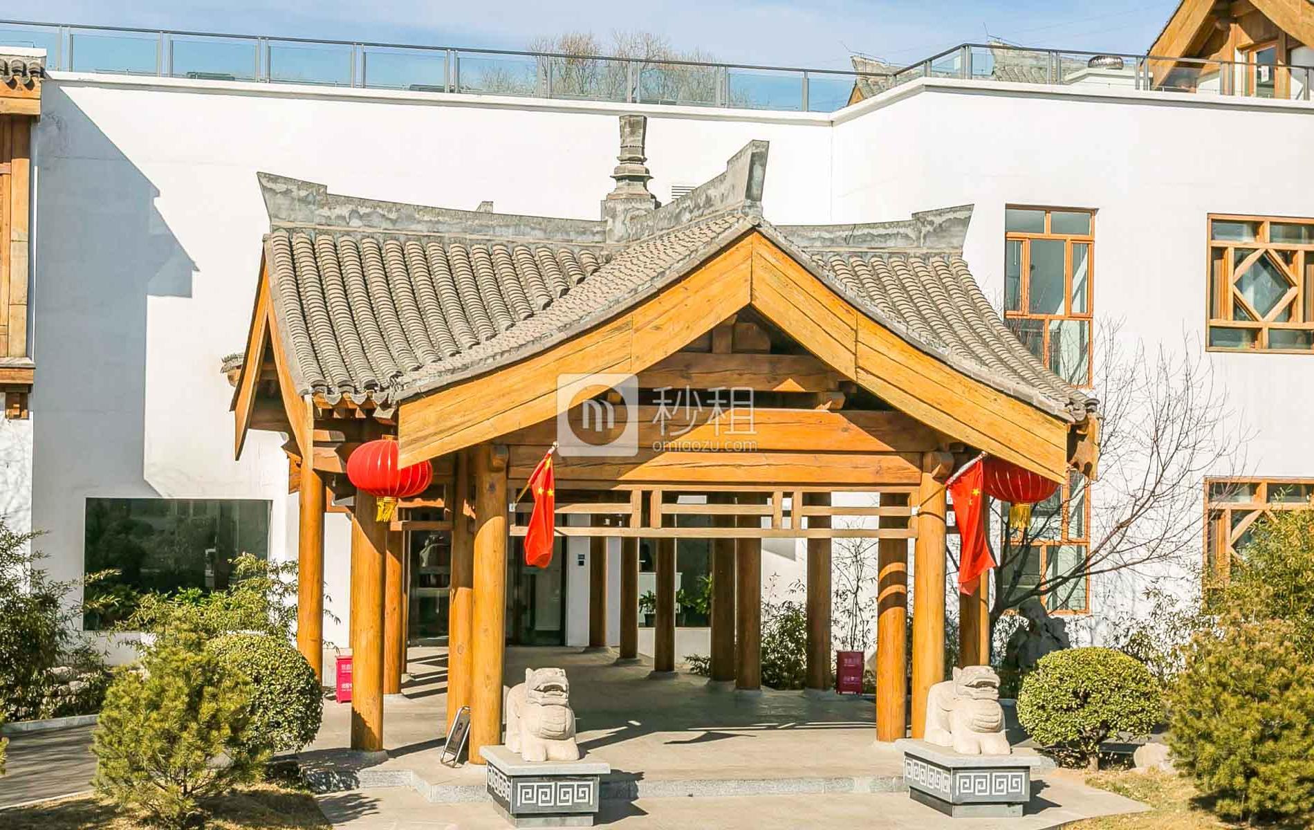 北京国家数字出版基地产业园