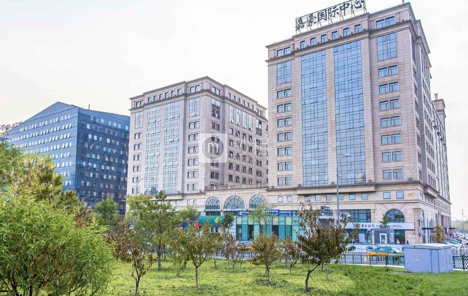 嘉豪国际中心