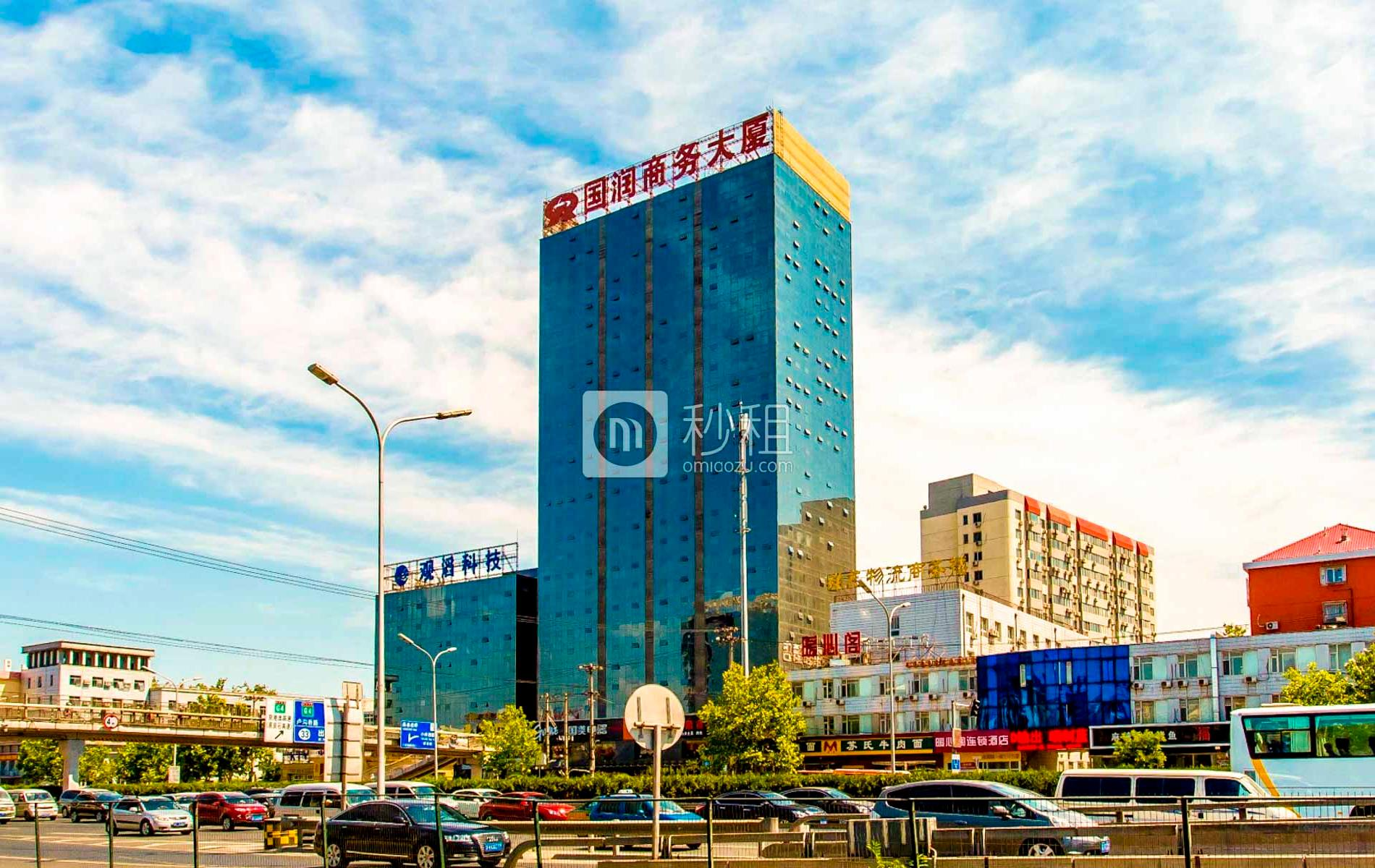 国润商务大厦