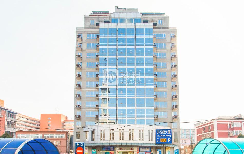天行建商务大厦
