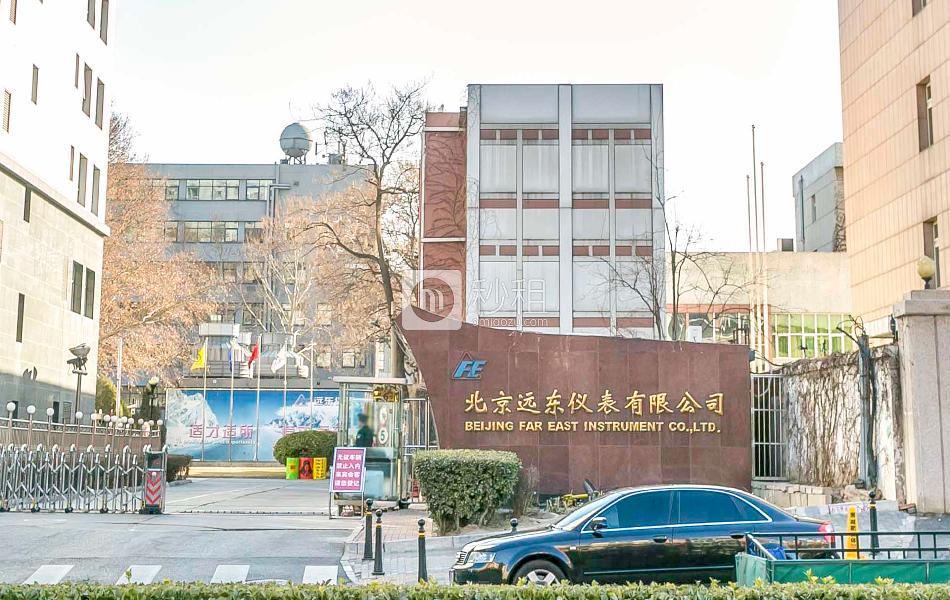 尚8远东仪表厂