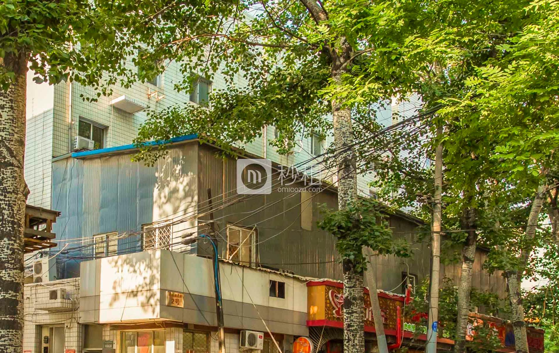 尚科办公社区(长虹桥)