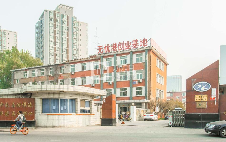 无忧港写字楼(西三旗桥西)