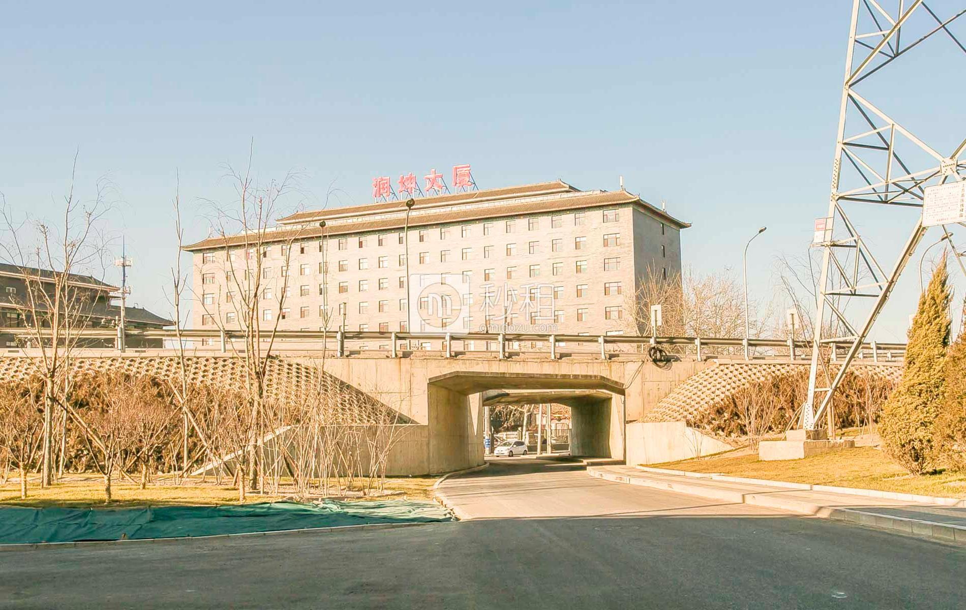 润坤商务中心