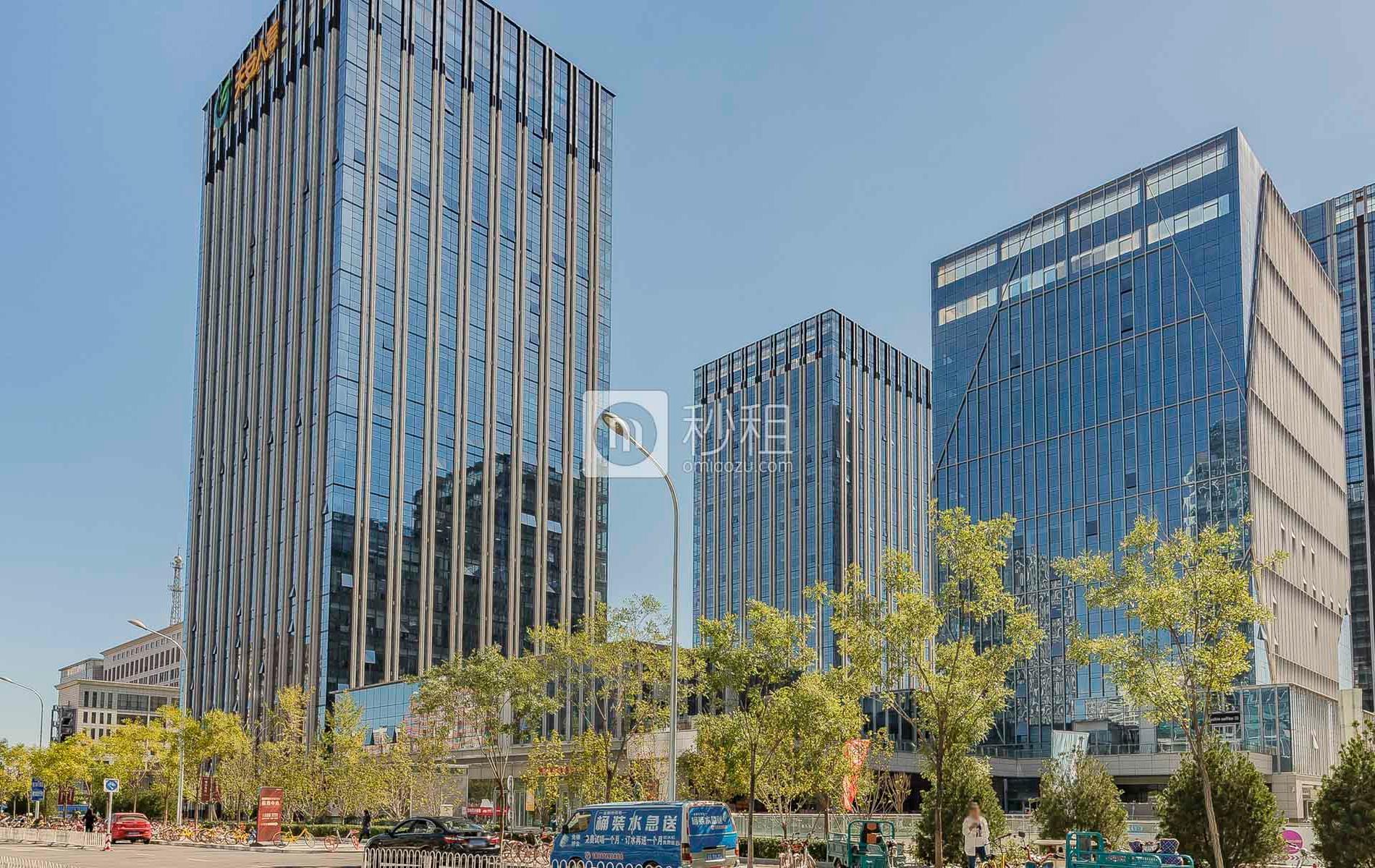 绿地环球金融城