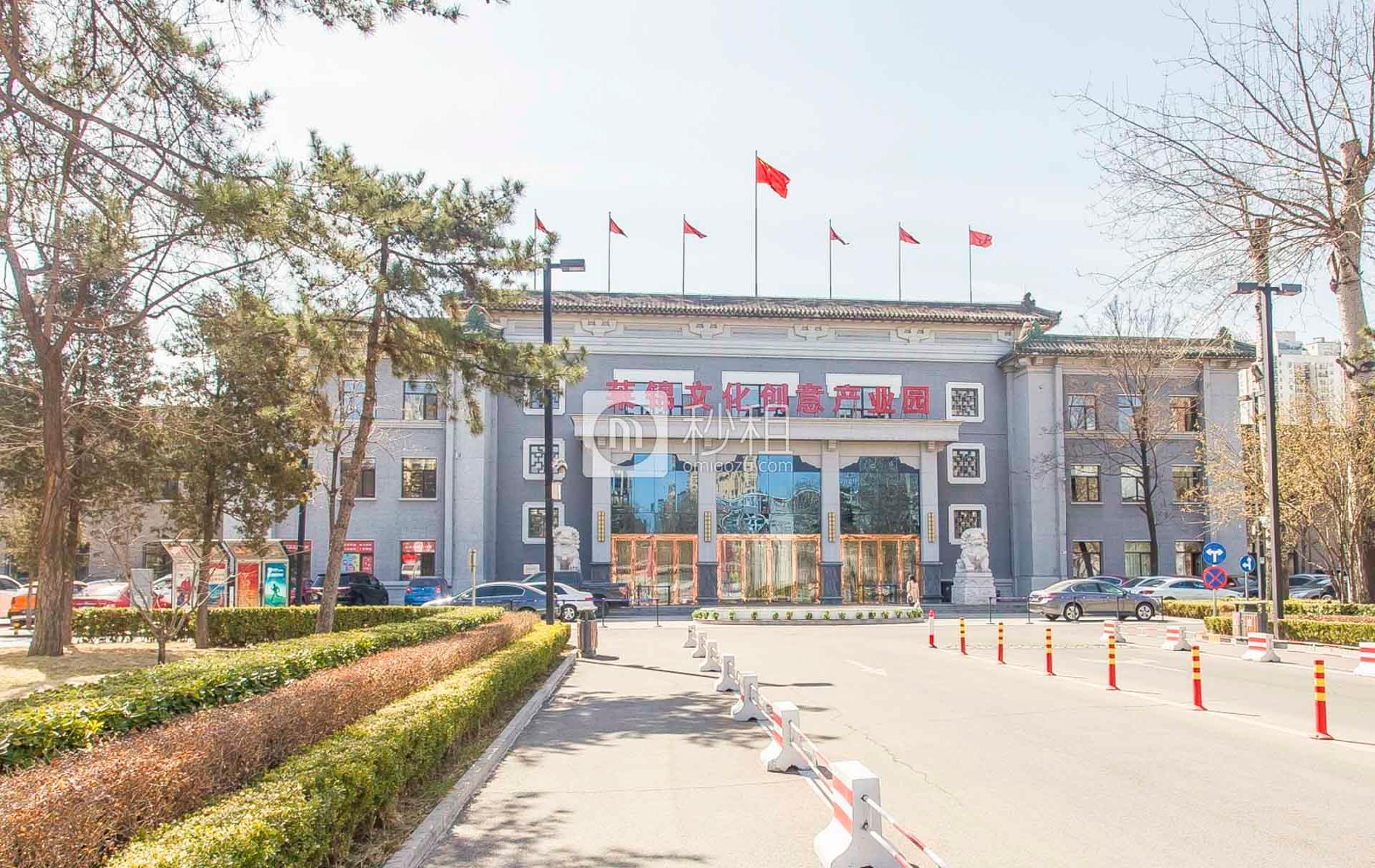 莱锦文化创业园