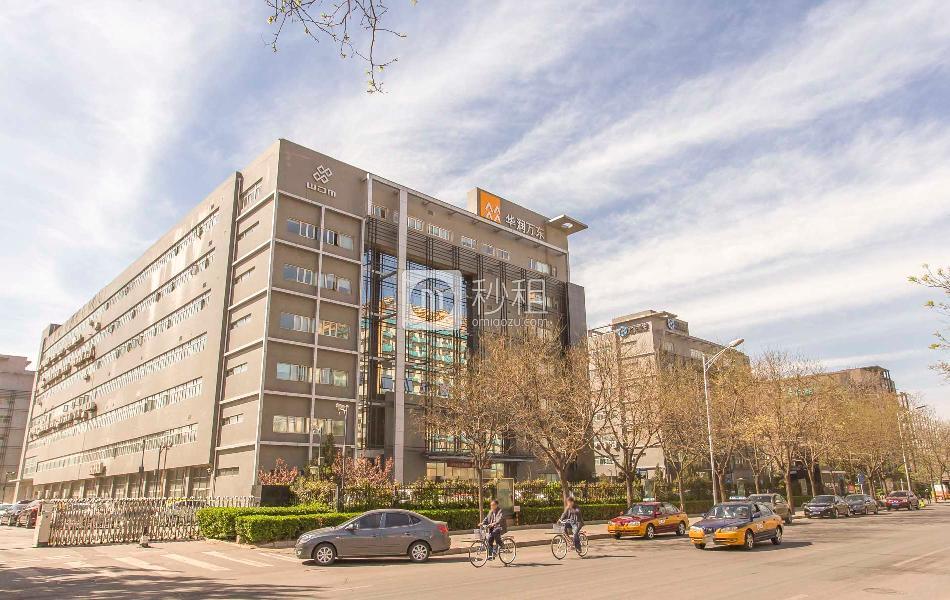 酒仙桥·电子城研发中心