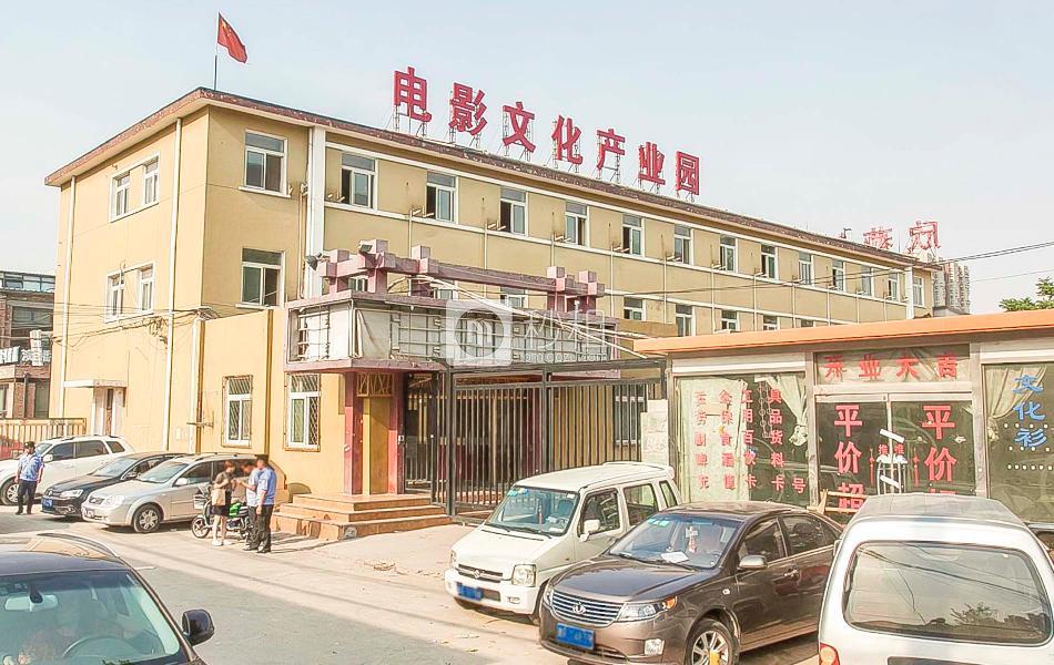 铜牛电影文化产业园