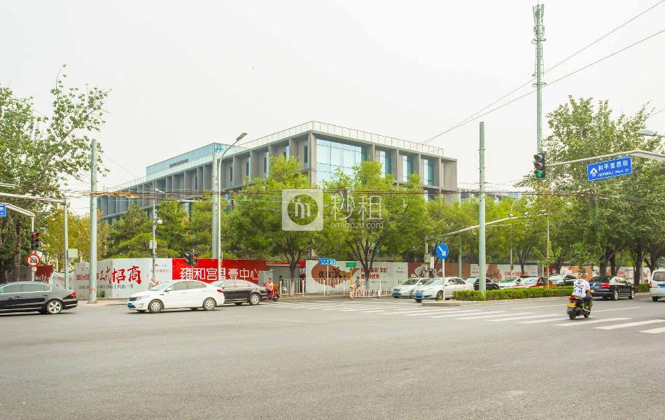 雍和宫壹中心