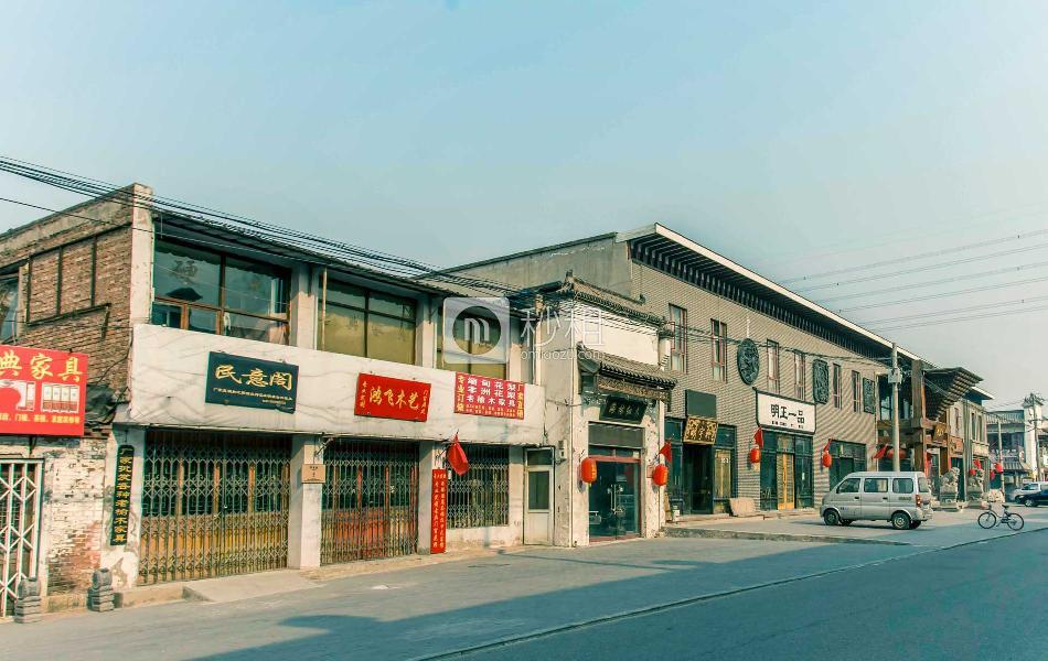 高碑店东区