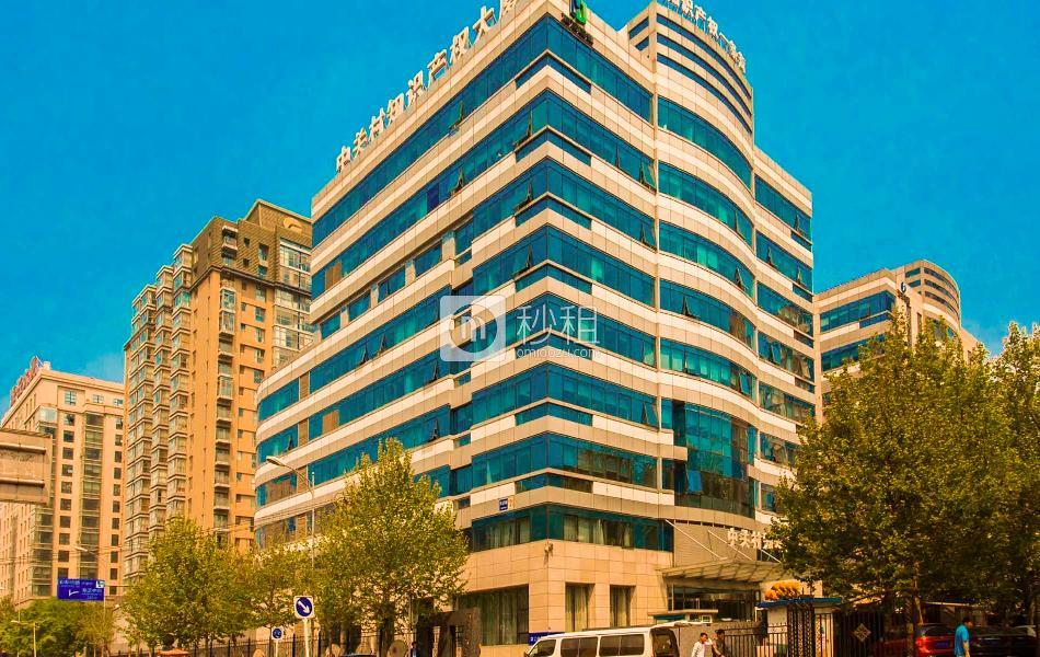 中关村知识产权大厦