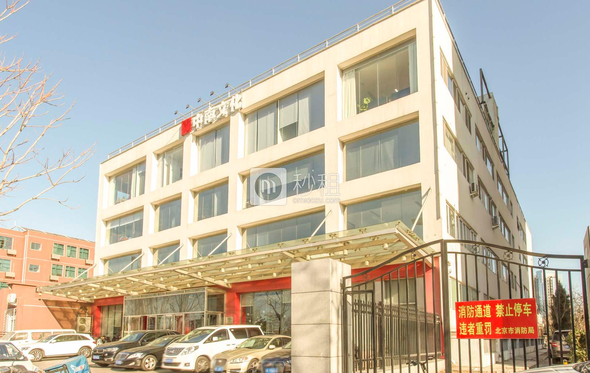 中南文化大厦