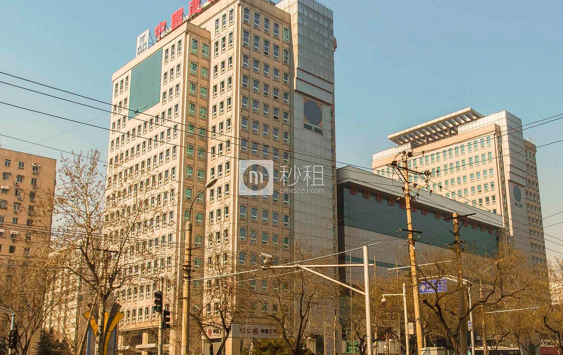 中国建筑文化中心