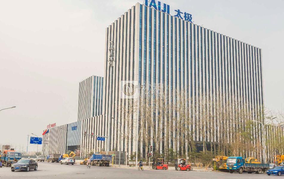 中国电科太极信息技术产业园