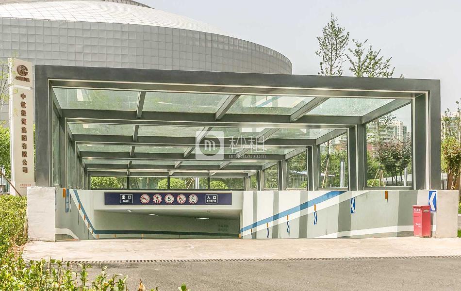 北京中铁大厦
