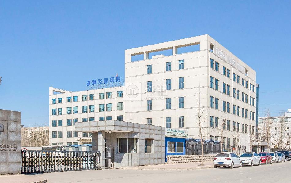 北京源通发展中心