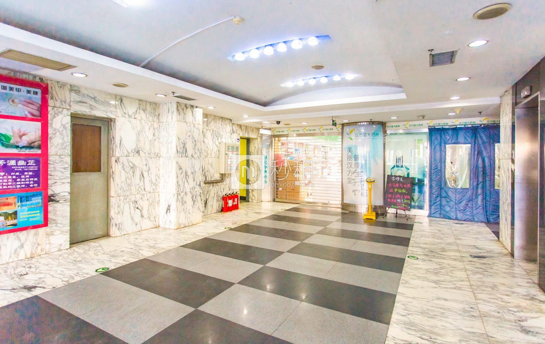 北京科技会展中心