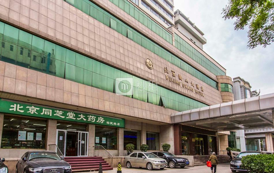 圆山大酒店
