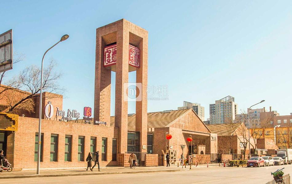 新华1949国际创意产业园