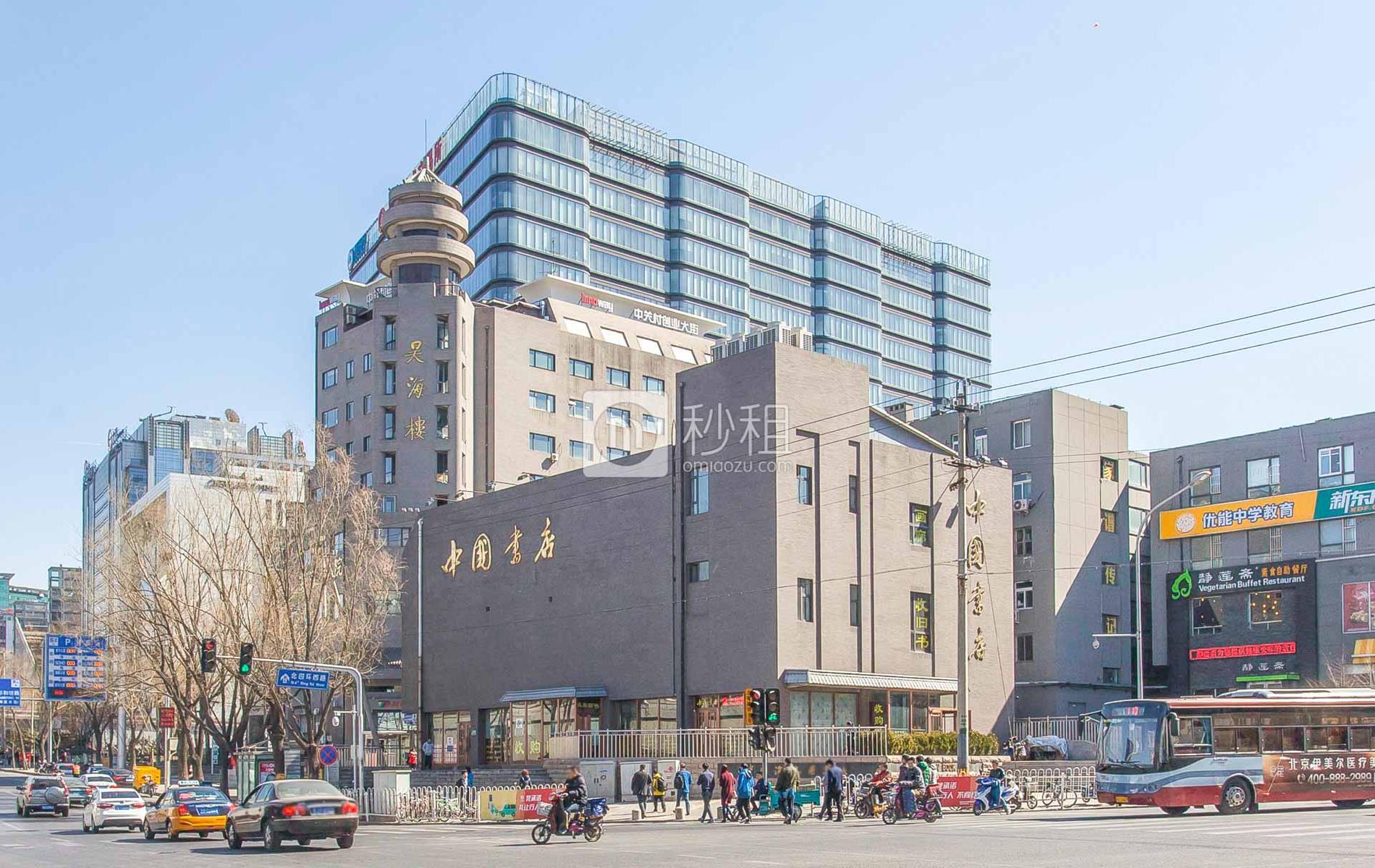 昊海楼办公区