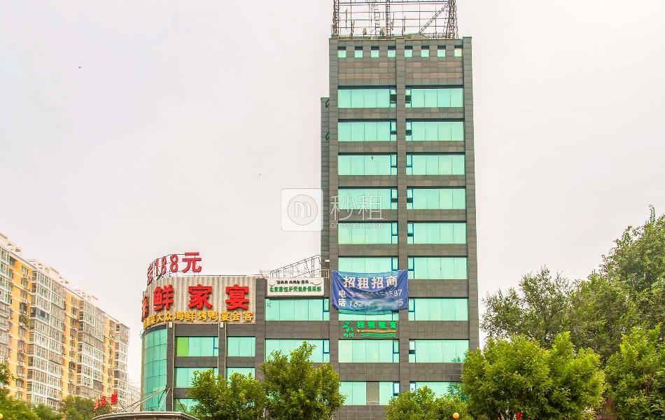 顺义文化创意产业中心
