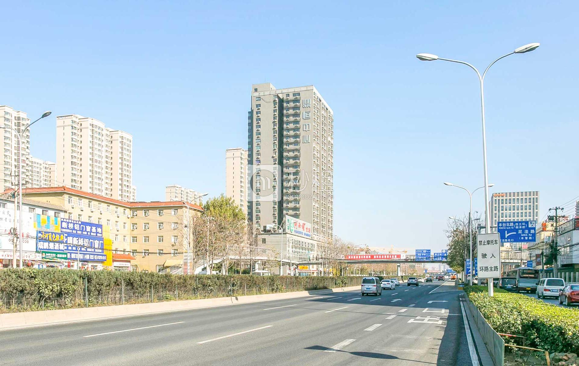 鼎恒中心商务楼