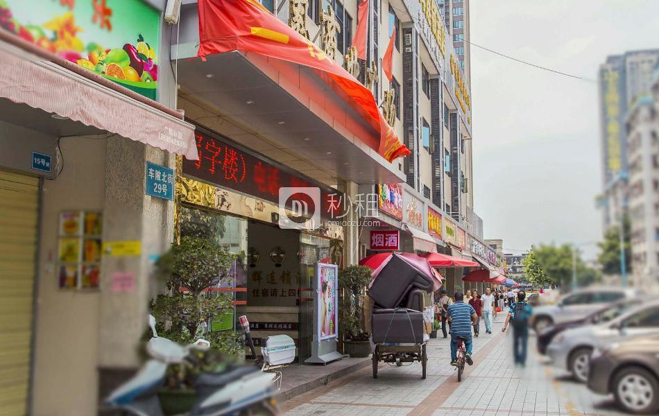 广氮商业广场