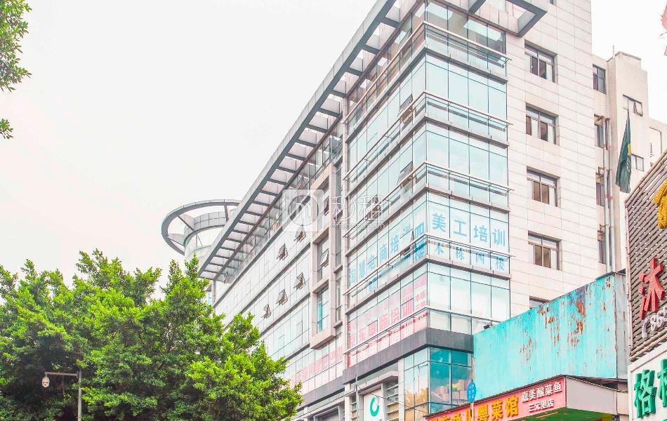民生商业大厦