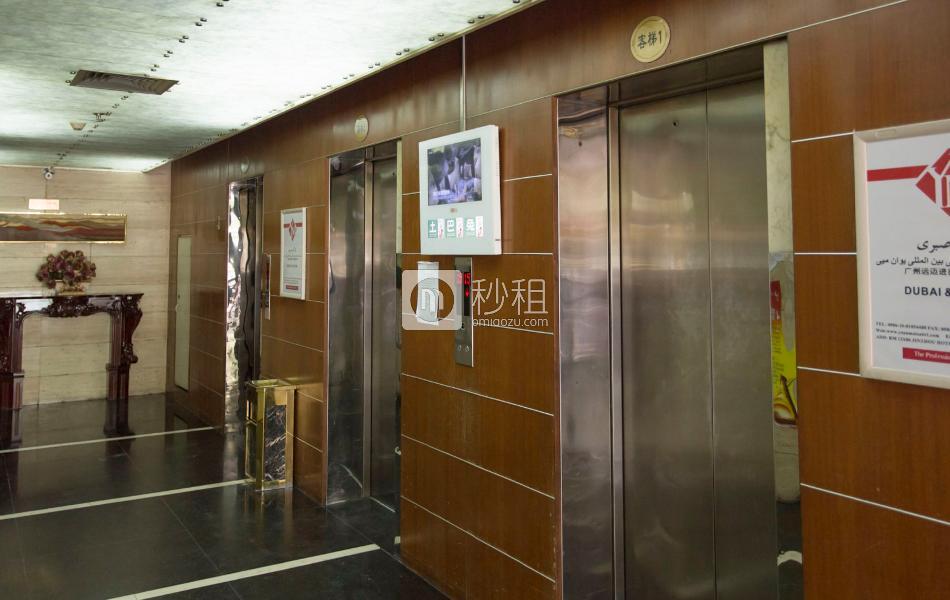 锦洲国际商务中心