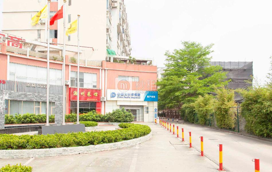 龙腾18电子商务产业园