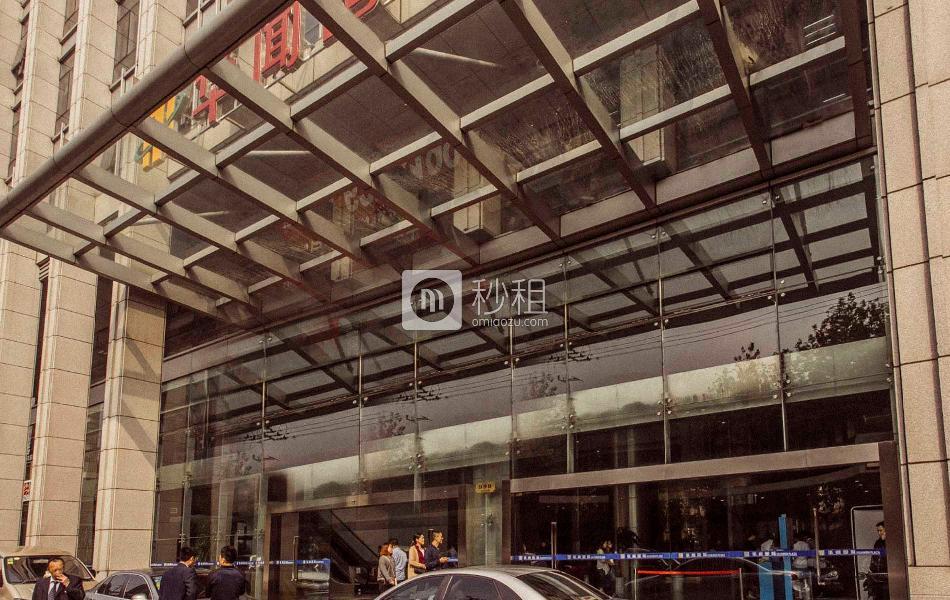 华闻国际大厦