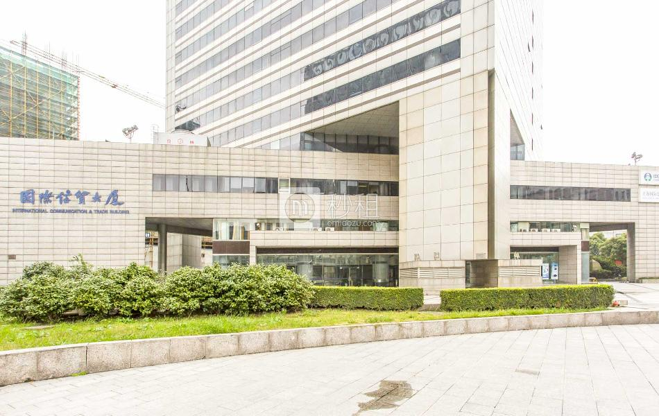国际信贸大厦