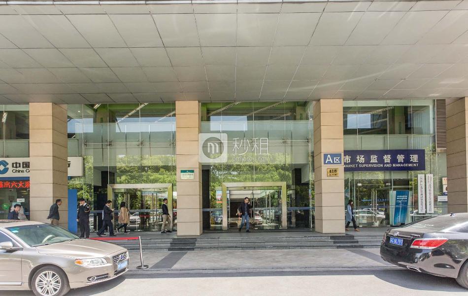 漕河泾国际孵化中心