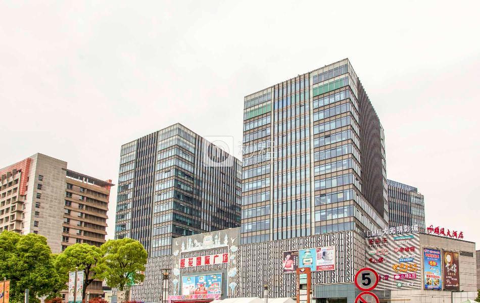 莲花国际商务大厦