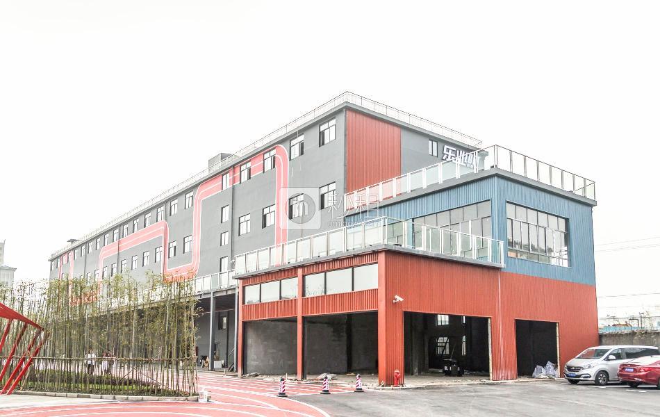 上海乐业loft创意中心