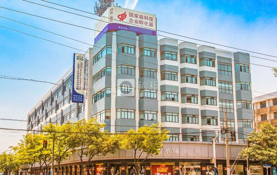 上海理工大学科技园