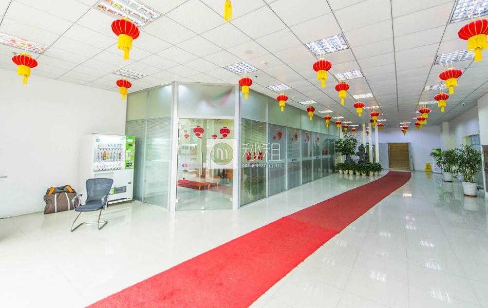 上海节能环保科技园