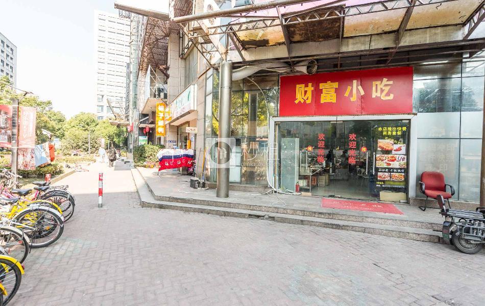 上海财富广场