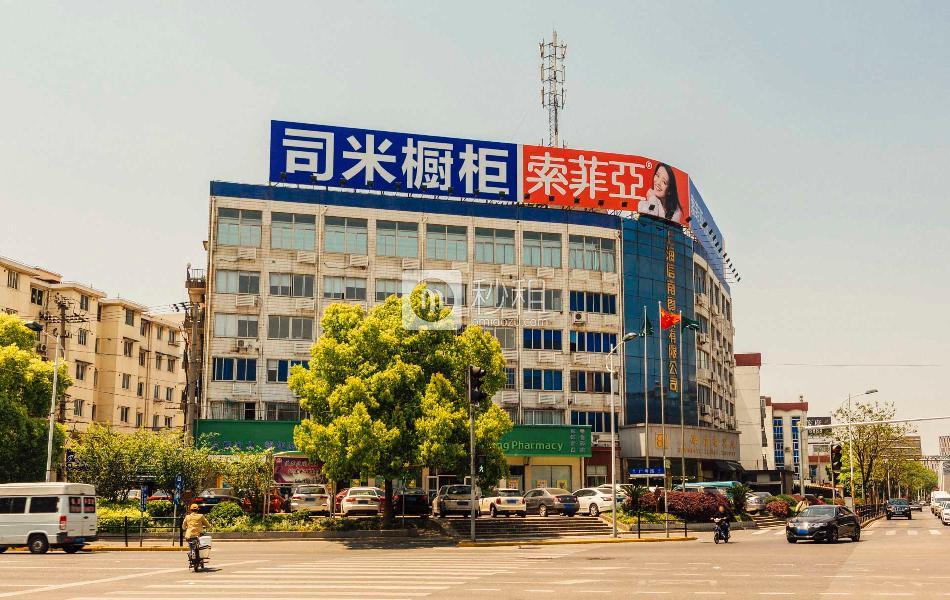 信南商务综合楼