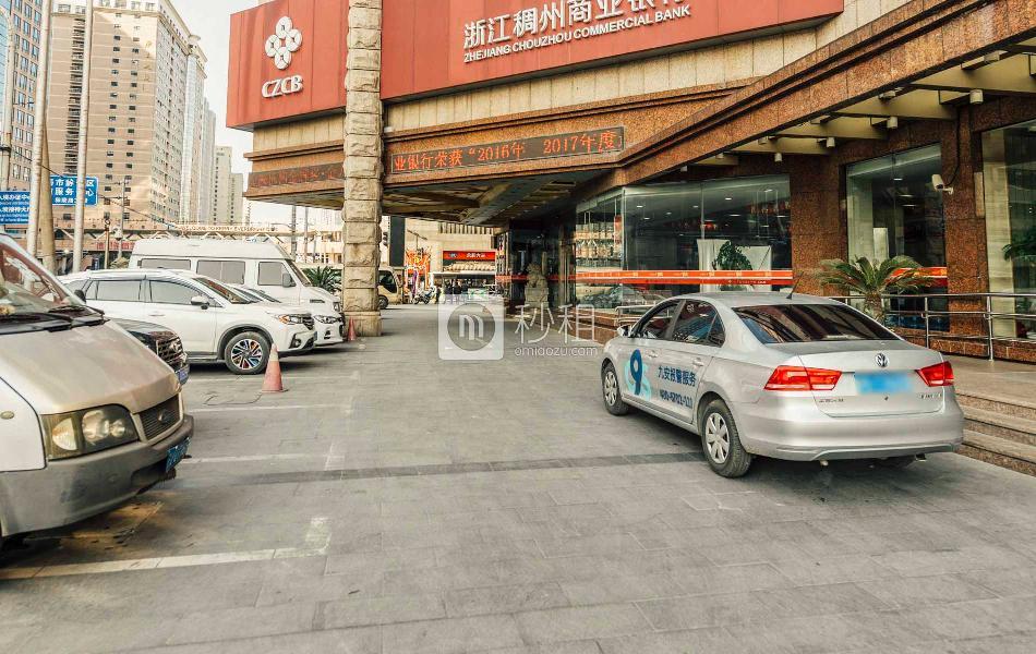 新梅華東大酒店