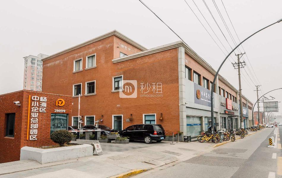 杨浦中小企业总部园区
