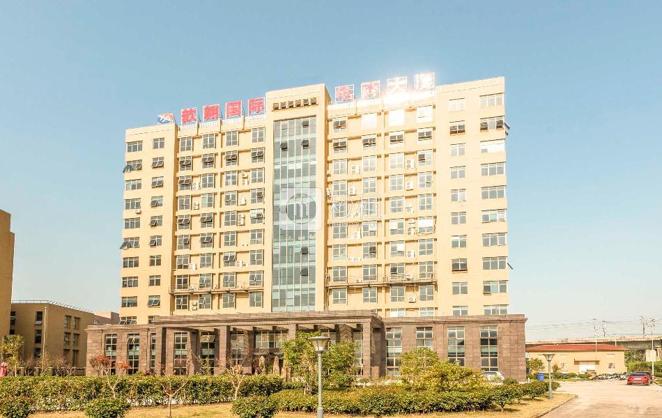 歆翱国际电商大厦