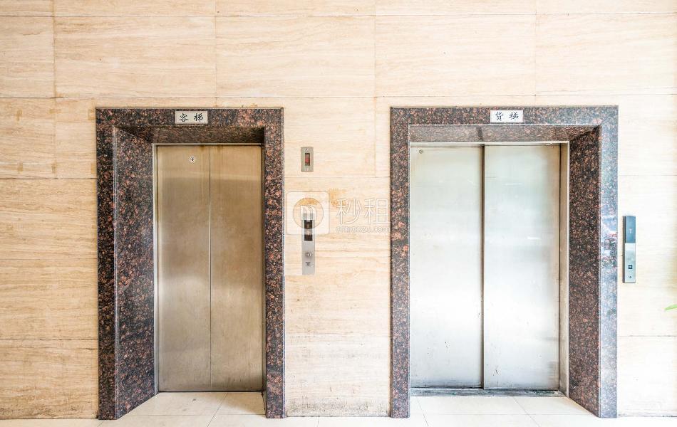 长海商务楼