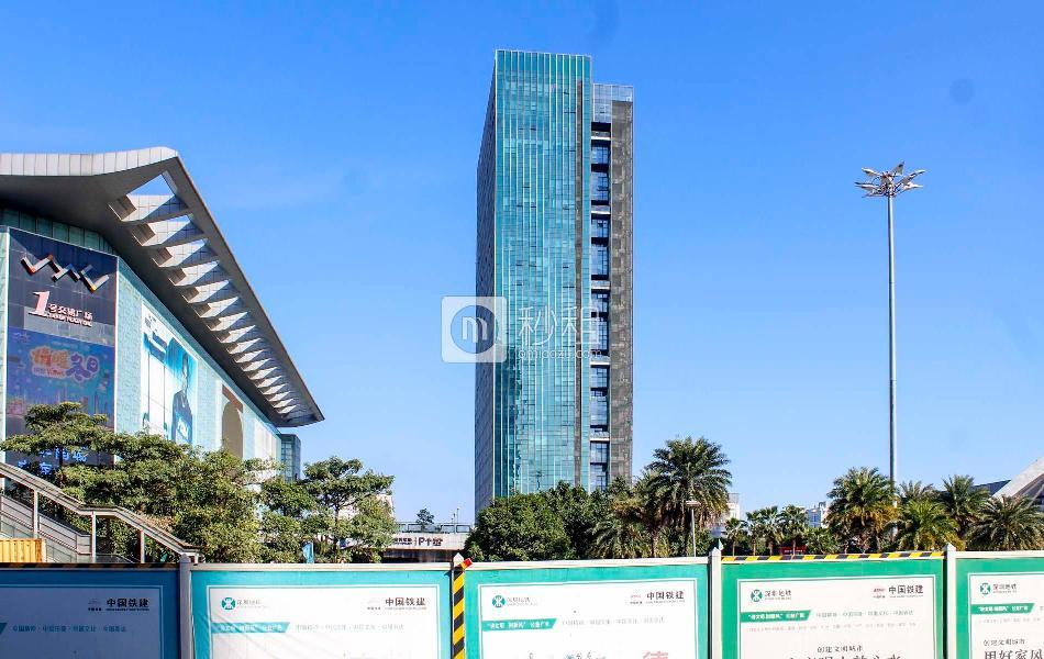 华南城发展大厦