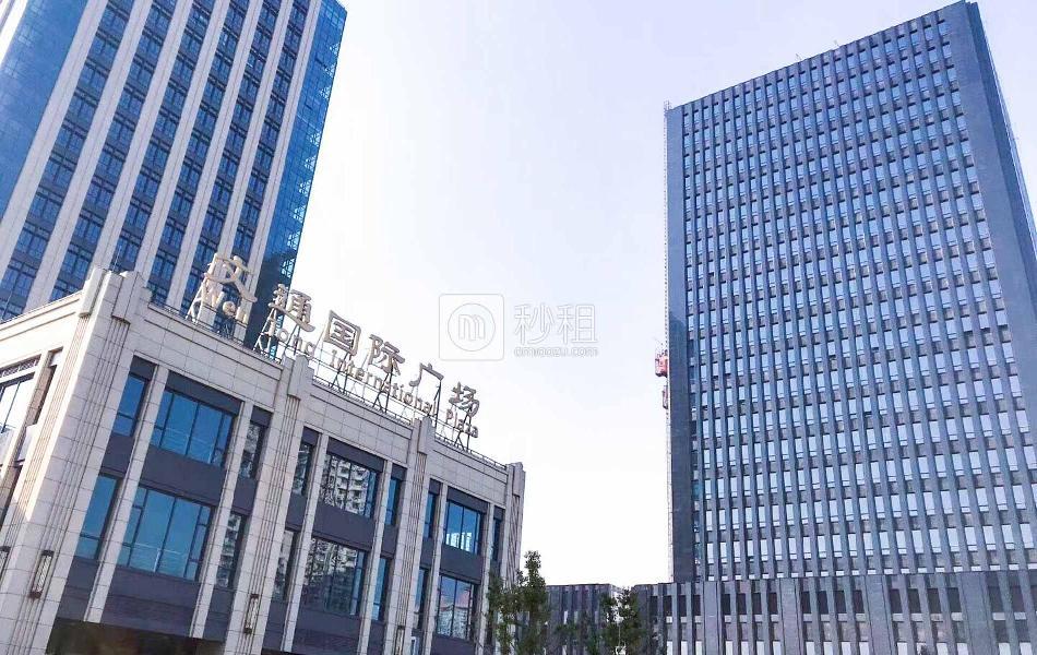 文通国际广场