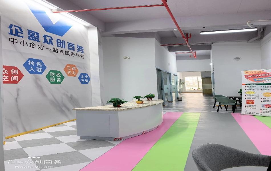 企盈众创商务中心(东江豪苑5楼)