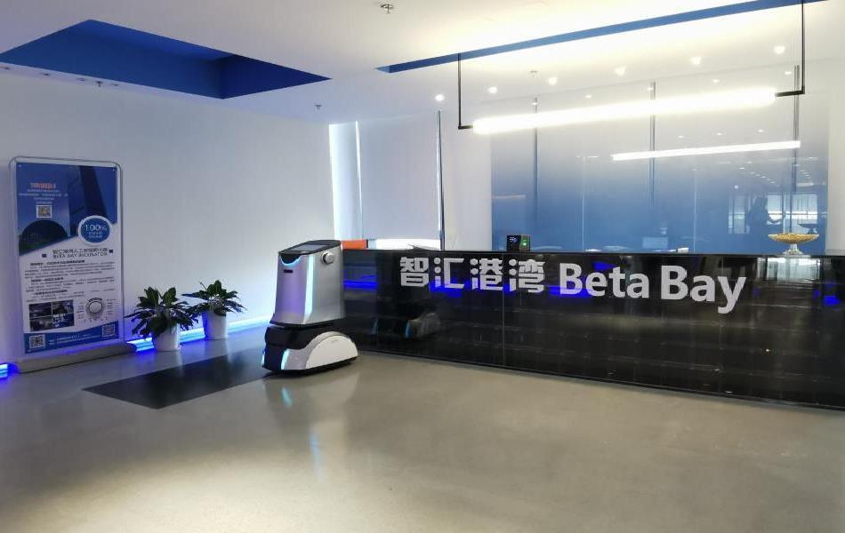 智汇港湾人工智能孵化器(Beta Bay)-长富金茂大厦CFC